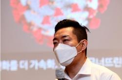 [KH Biz Forum] Future of health care amid COVID-19