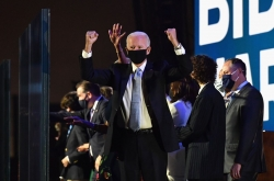 Seoul eyes bolstering ties with new Biden administration