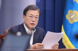 S. Korea considering arranging Moon-Biden phone talks at 'appropriate time': foreign ministry