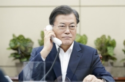 Moon to hold phone talks with Biden soon: Cheong Wa Dae official