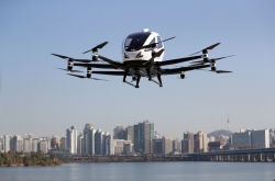 Drone taxi flies over Seoul in first test flight
