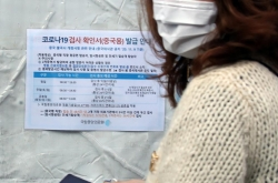 Mask rule violators face fines in S. Korea