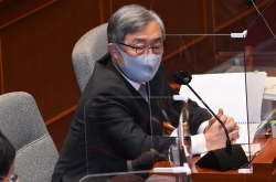 Chief auditor cites 'possibility of crime' over reactor closure