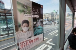 Seoul to launch city-wide response system against violation of public mask rules