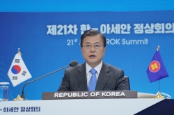 Moon dials up diplomatic push for Southeast Asia