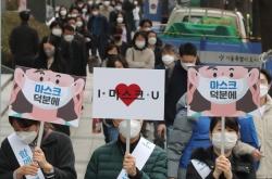 [Newsmaker] S. Koreans urged to wear masks or face new fine