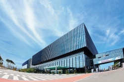 Samsung Biologics delivers Eli Lilly's COVID-19 antibody treatment