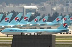 KCGI criticizes Hanjin KAL chief over merger plan