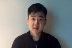 [Newsmaker] 'CIA took North Korea leader's nephew'
