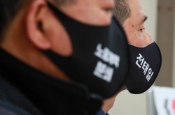 Labor group set to stage nationwide rallies despite virus surge
