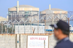 Prosecution seeks arrest warrants for 3 officials over Wolsong-1 shutdown controversy