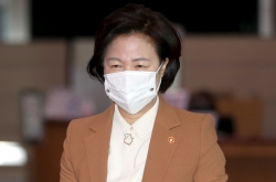 Justice ministry appeals court's decision lifting top prosecutor's suspension
