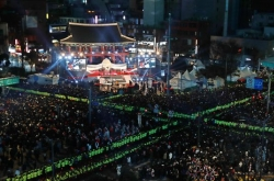 Seoul city to cancel year-end bell-ringing ceremony due to COVID-19