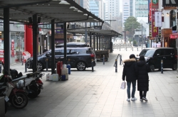 S. Korea to raise social distancing to Level 2.5 in capital area