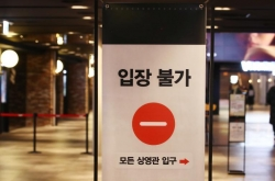 Seoul, other areas nationwide under tougher restrictions to curb rising tide of infections