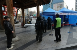 S. Korea reports nearly 700 new cases, 2nd-highest daily increase since January