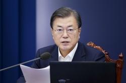 Moon hails passage of bill on anti-corruption investigative body