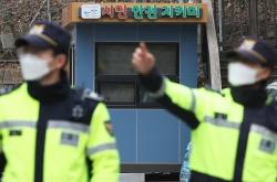 [Newsmaker] Officials on alert over release of infamous child rapist