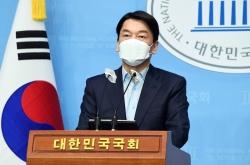 Ahn Cheol-soo to run for Seoul mayor