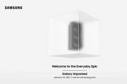 Samsung to disclose Galaxy S21 series next week