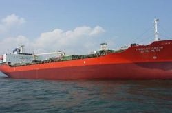 US urges 'immediate release' of Korean tanker from Iran