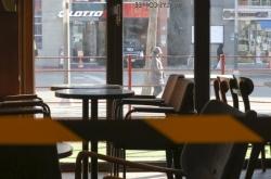 [Newsmaker] Coffee shops, bars, internet cafes join protest against virus restrictions