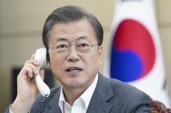 WHO chief seeks S. Korea's continued cooperation against coronavirus: Cheong Wa Dae