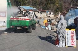 [Newsmaker] S. Korea investigating another suspected case of highly pathogenic bird flu