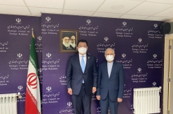 S. Korea, Iran agree to continue talks on ship seizure, frozen assets after little progress