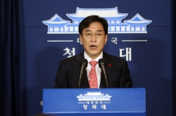 Corruption case of ex-President Park should never be repeated: Cheong Wa Dae