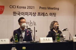 Korean image ambassadors Baby Shark and Delphine O shine light on Korea's future