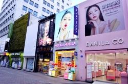 Beauty stores 'battered' by coronavirus pandemic