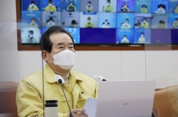 First case of pet with COVID-19 confirmed in S. Korea: PM