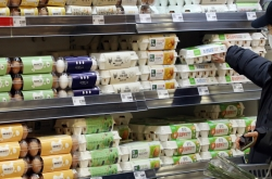 S. Korea to remove import duties on eggs this week amid supply shortage