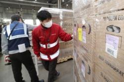 S. Korea confirms 73rd case of highly pathogenic bird flu