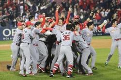 Shinsegae acquires pro baseball club from SK Telecom