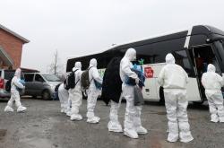 [News Focus] Unauthorized alternative schools in blind spot of Korea's virus control efforts
