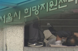 Infections linked to homeless shelters at Seoul Station