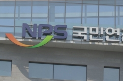 NPS chalks up gains from stock investments in 2020