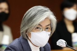 S. Korea's foreign minister urges fair supply of COVID-19 vaccines