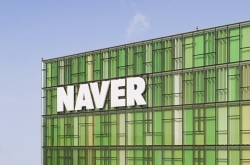 [News Focus] Naver's global ambitions taking shape