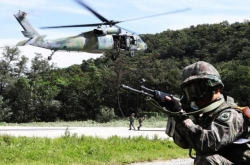 'Pause in joint field drills hurts Seoul's defense against North'