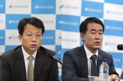HAAH bid hinges on SsangYong's reorganization plan: KDB