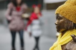 Harvard professor invites fury by calling 'comfort women' prostitutes
