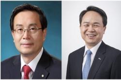 FSS slaps heavy sanctions on Woori chief, Shinhan CEO over Lime fiasco
