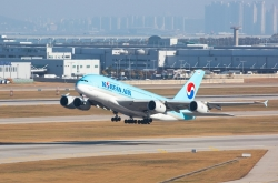 Korean Air offers 'flights to nowhere' amid pandemic