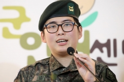 Discharged transgender soldier struggles to make a return