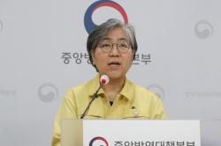 Korea advises against AstraZeneca vaccine for those over 65