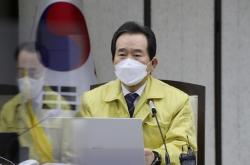 Korea buys more doses of Pfizer, Novavax vaccines
