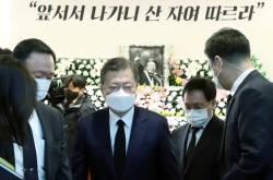 Moon pays respects to deceased Korean reunification activist